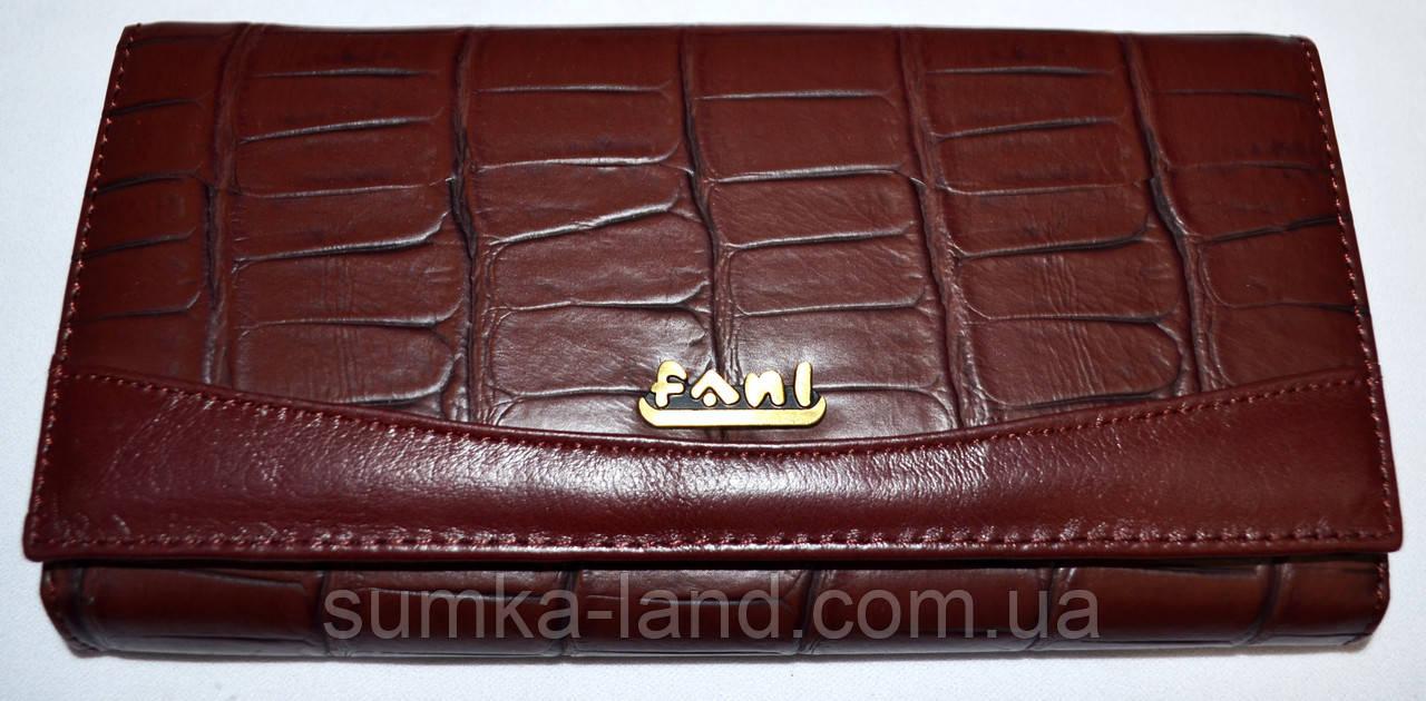 Женские кожаные кошельки на кнопке Fani