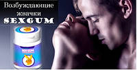 Жвачка Sex gum (Sexgum), жевачка для возбуждения, женская виагра, Украина, Киев, купить, цена, отзывы