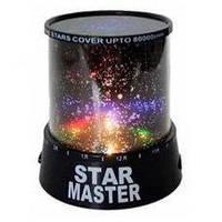 Ночник звёздное или ночное небо, купить светильник детский, проэктор star master черный Youngpig (1173)