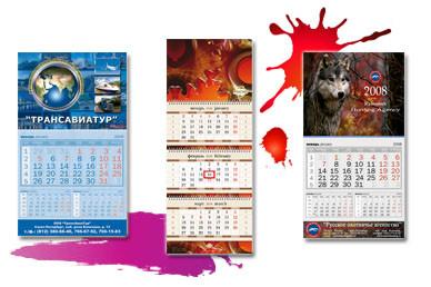 Квартальные календари с логотипом