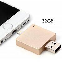 2 в 1 32GB USB 2.0 Флеш-накопитель Drive 8-контактный интерфейс для iPhone Золотой