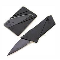 Нож кредитка, купить кардшарп, cardsharp «Кредитная карта»