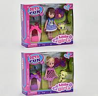 Кукла «My Little girls»