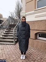 Женское пальто-одеяло(зима)