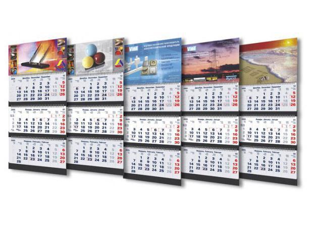 Квартальные календари изготовление