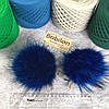 Меховые помпоны из меха енота, цвет синий крашеный