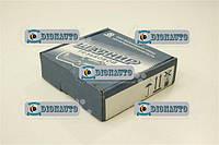 Втулка резьбовая 2401, 2410, 31029, 3110 Борисов комплект ГАЗ-24 (24-2904062)