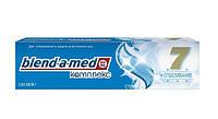 Зубная паста  Blend-a-med Комплекс 7 2 в 1  отбеливание 100 мл, фото 1