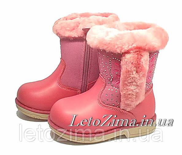 Ортопедические зимние сапожки для девочек