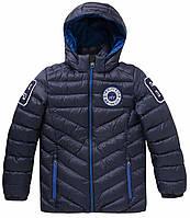 Зимняя куртка для мальчика 152, 164 TwinLife