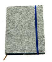 Оригинальный блокнот – органайзер, купить планер или планировщик, ежедневник фетр Youngpig «DELICATE» вертикальная резинка синяя (502)