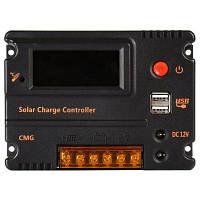 UEIUA CMG-2420 USB солнечное зарядное устройство Чёрный