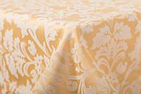 Скатерть классическая, 150х200 см, Эксклюзивные подарки, Столовый текстиль