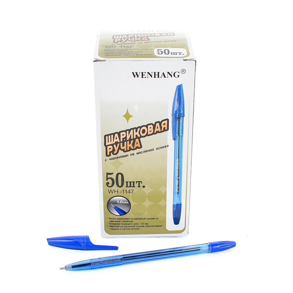 Ручка шариковая, масляная Wenhang , синий цвет, 50 шт/уп