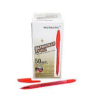 Ручка шариковая, масляная Wenhang , красный цвет, 50 шт/уп