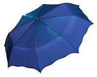 Женский зонт Три Слона Хамелеон ( полный автомат ) арт.L3804-3, фото 1