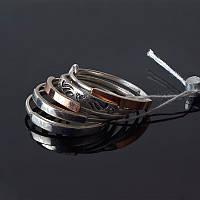 Серебряное кольцо с золотом - 5 колец в одном, фото 1