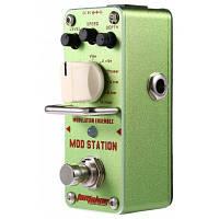 Аромат АМС-3 мод станция электрическая гитара эффект педаль Зелёный Горох
