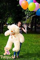 Плюшевий ведмедик Ветли 130см кремовий