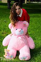 Плюшевий ведмедик Ветли 130см рожевий