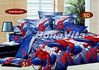 BonaVita детский полуторный комплект постельного белья