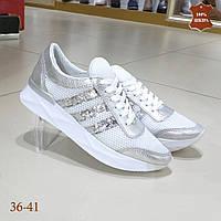 e6042f4845e3 Adidas сеточка сетка в Украине. Сравнить цены, купить ...