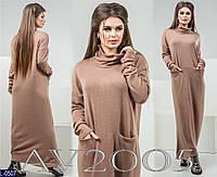 Платье ангора длинное мод.0087