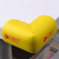 REIZBABY Защитная накладка на углы столов и мебели для детской безопасности Жёлтый