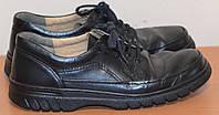 Обувь мужская hazard б/у из Германии