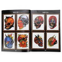 Призрак Узор Дизайн Татуировки Справочник Эскиз Изображения Инструкция 56 Страниц Цветной