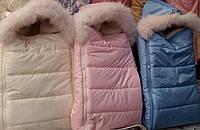 Зимние конверты на овчине c опушкой на выписку, в коляску и санки S9905