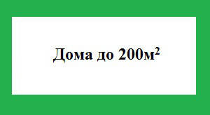 Воздушные тепловые насосы 2-10 кВт