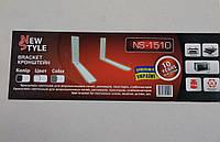 Кронштейн для СВЧ NewStyle NS-1510 біла