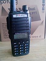 Baofeng UV-82, UACRF, радиостанция, офиц. гарантия