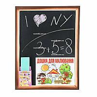 """Доска для рисования деревянная """"45x35"""""""