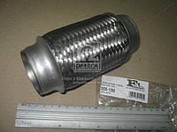 Труба гофрированная 55x150 мм (Производство Fischer) 355-150
