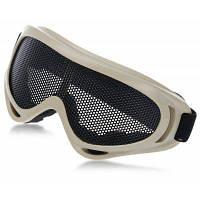 Ударопрочные защитные очки с металлической сеткой Светлый хаки