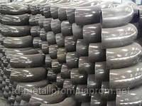 Отвод 45х3,0 бесшовный сталь 12Х18Н10Т