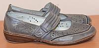 Туфлі женские bonne forme б/у из Германии