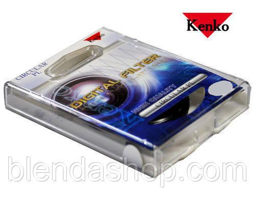 Поляризационный cветофильтр KENKO 55 мм CPL