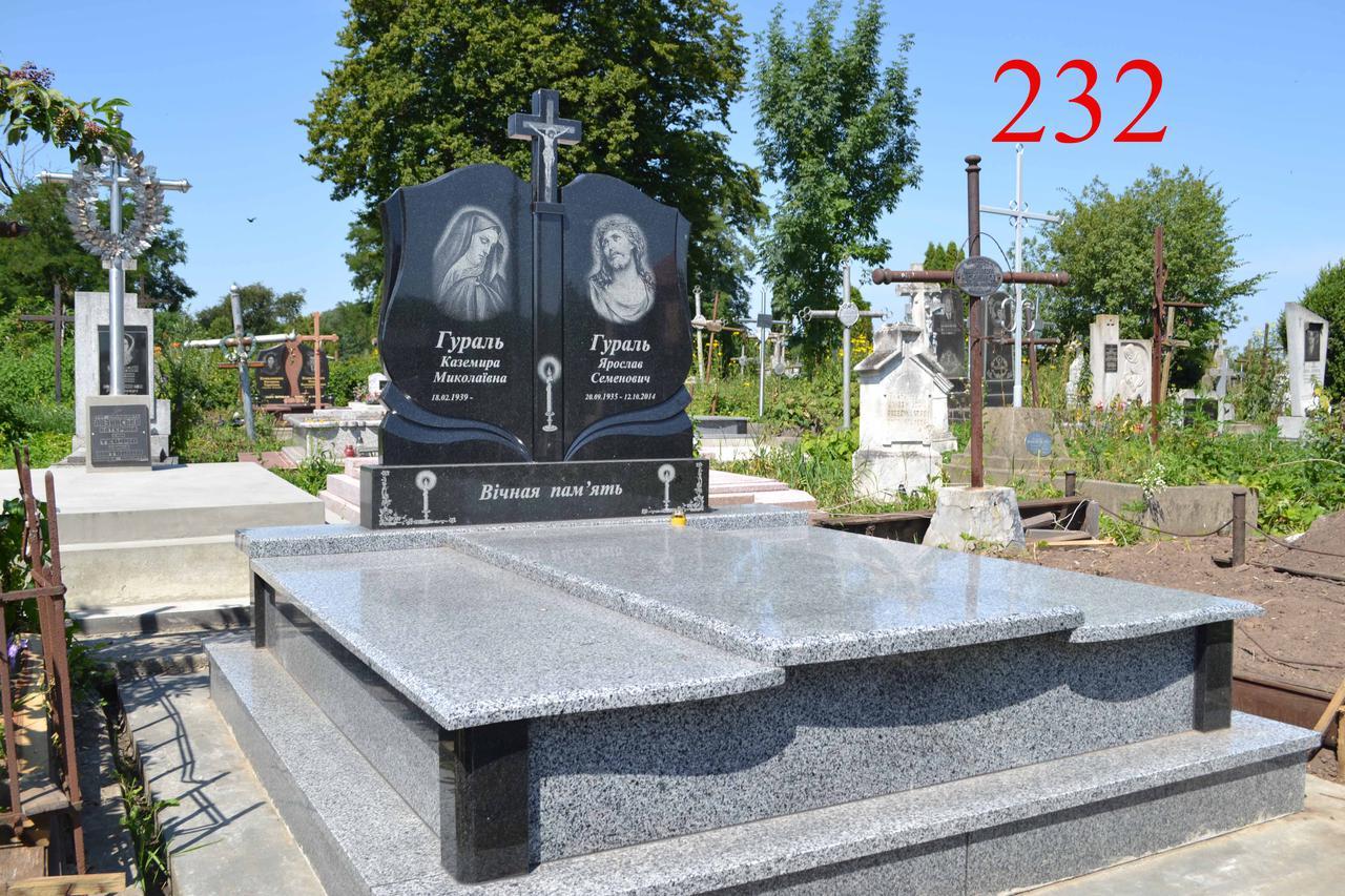 Памятники из гранита и мрамора 280 кг гранитная мастерская москва и стоимость