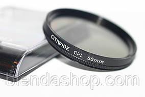 Поляризационный cветофильтр CITIWIDE 55 мм CPL