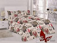 Комплект постельного белья с сердцем  Love
