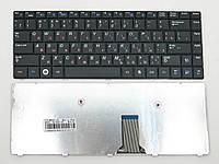 Клавиатура для ноутбука Samsung NP R418, R428, R420, R423, R425, R429, R430, R440, R467, R468, R470, R480, R492, RV408, RV410 ( RU black ). OEM