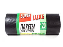 Пакет д/мусора 120л*25шт SL 70x110 см