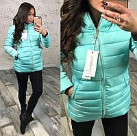 Женская куртка комбинированная