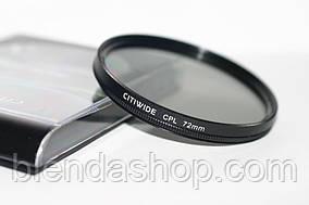 Поляризационный cветофильтр CITIWIDE 72 мм CPL