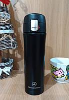Термо кружка с логотипом Mercedes-Benz, цв. черный