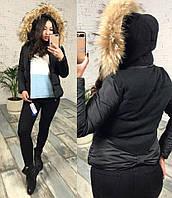 Стильная женская куртка(4 цветА)