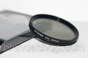 Поляризационный cветофильтр CITIWIDE 77 мм CPL